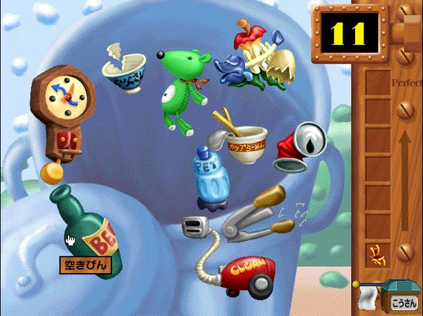 ゴミの分別をしながら遊べるゲームコンテンツ