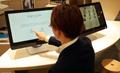 山梨県内の宝飾品企業をさまざまな条件で検索できるアプリケーションを制作。