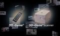3D-Gene® Scanner(ダイジェスト)