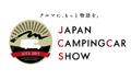 ジャパン キャンピングカーショー2017 TV/WEB CM1
