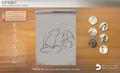 北斎のアイデアを楽しむ「絵手本大図鑑」