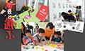 「蚊と遊ぶ」エリア <br>わなげゲームや塗り絵•おりがみ教室など「蚊」に親しみをもって楽しめるキッズコーナーや、「蚊」にまつわるアート作品や浮世絵なども展示しました。