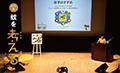 「蚊を考える」エリア<br>ホールでは「蚊」にかかわる専門家による講演会を行いました。 その他にも、落語やライブ、蚊博士チャンピオンシップ・クイズ大会などを開催しました。