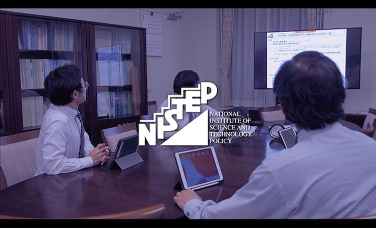 情報・人・未来を追う 文部科学省 科学技術・学術政策研究所(NISTEP)とは(5分50秒)