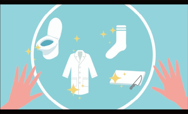 『活用事例 抗菌製品』抗菌製品に認定がどのように利用されているのか紹介